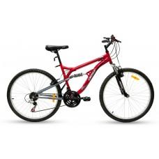 "Bicicleta Montañera Freeride 26"" Rojo Gris"