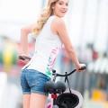 Bicicletas Damas